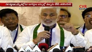 ఏపీ లో దోచుకున్న డబ్బు..ఎన్నికలలో ఖర్చుపెడుతున్నారు | YCP  Vijay Sai Reddy Criticize CM Chandrababu - CVRNEWSOFFICIAL