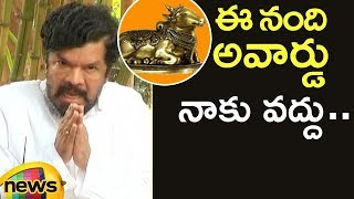 Posani Krishna Murali Rejects Nandi Award After Lokesh's NRA Comments | Mango News - MANGONEWS
