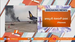 Plane Crashes At Kathmandu Airport In Nepal | iNews - INEWS