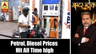 Master Stroke: Petrol, diesel prices hit all time high but Govt takes no action - ABPNEWSTV