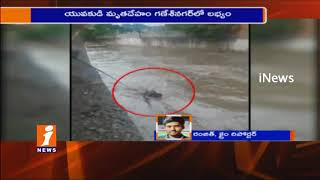 Man Missing In Open Nala Dead Body Found In Ganesh nagar| Jeedimetla | Hyderabad | iNews - INEWS