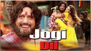 Jogi Dil Video Song Rangeela Raja; Rangeela Raja New Song Jogi Dil Review; जोगी दिल सांग रिव्यू - ITVNEWSINDIA