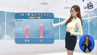 [날씨정보] 05월 15일 11시 발표_수화방송