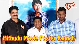 Hithudu Movie Poster Launch - TELUGUONE