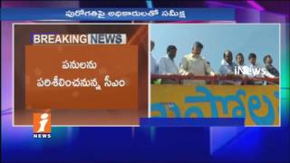 CM Chandrababu To Inspects Polavaram Project Works Today |   Review Meeting With officials | iNews - INEWS
