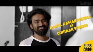 Rahul RamaKrishna Promo from Pressure Cooker | TFPC - TFPC