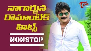 Nagarjuna Most Romantic Songs Jukebox | Telugu Movie Video Songs | TeluguOne - TELUGUONE