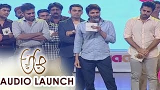 A Aa Audio Launch Part 13 || Nithiin, Samantha, Trivikram, Mickey J Meyer - ADITYAMUSIC