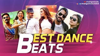 Best Telugu Dance Beats | Latest Telugu Back 2 Back Video Songs | Non Stop Party Songs | Mango Music - MANGOMUSIC