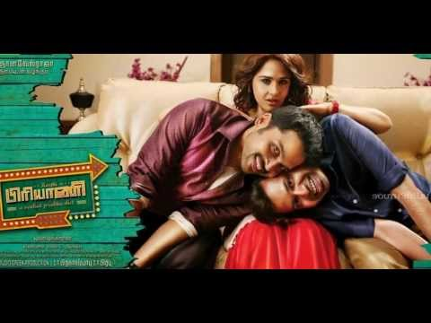Biryani - Telugu Movie Overview