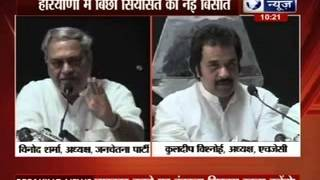 HJC chief Kuldeep Bishnoi severs ties with BJP, joins hands with Venod Sharma - ITVNEWSINDIA
