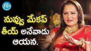 Actress Jaya Prada To Sing Mounamelanoyi Song - Sagara Sangamam | Vishwanadh Amrutham - IDREAMMOVIES