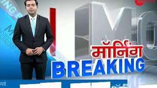 Morning Breaking: Govt notifies 8.55 per cent on PF for 2017-18 - ZEENEWS