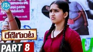 Renigunta Movie Part 8    Johnny    Sanusha    Nishanth    Panneerselvam    Ganesh Raghavendra - IDREAMMOVIES