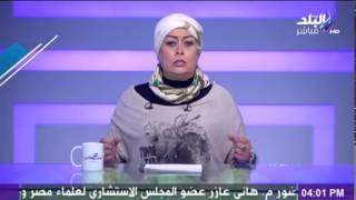 هالة فاخر تسخر من فيلم العار
