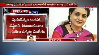 Nandamuri Harikrishna's Daughter Suhasini Political Entry | Suhasini  Contest from Kukatpally l CVR - CVRNEWSOFFICIAL
