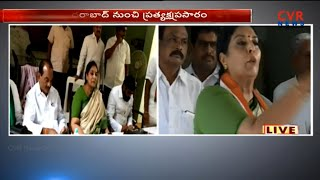 Congress Leader Renuka Chowdary Press Meet  Live | CVR News - CVRNEWSOFFICIAL