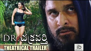 Dr. Chakravarthy theatrical trailer - idlebrain.com - IDLEBRAINLIVE