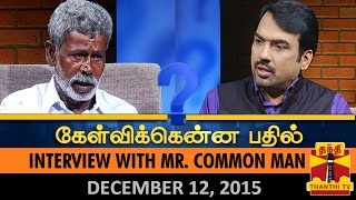 Kelvikku Enna Bathil 12-12-2015 Interview With Mr. Common Man on Flash Floods in Chennai – Thanthi TV Show Kelvikkenna Bathil