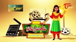 Selfie Raja Review | Sakku Bai | Gharam Gharam Cinema Review | #TeluguMoviesReview - TELUGUONE