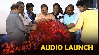 Vaikuntapali Movie Audio Launch Press Meet | TFPC - TFPC