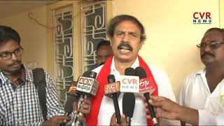CPI Leader Ramakrishna Comments on CM Chandrababu Naidu | Vijayawada | CVR News - CVRNEWSOFFICIAL