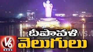 V6 Spot Light - Diwali festival history - V6NEWSTELUGU