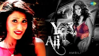Ya Ali By Ambili | Reprised | Movie : Gangster | New Video Song - SAREGAMAINDIA