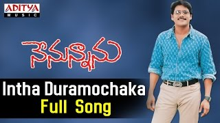 Intha Duramochaka Full Song  ll Nenunnanu Songs ll Nagarjuna, Shreya, Aarthi Agarwal - ADITYAMUSIC