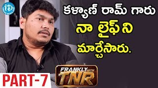 Sai Karthik Music Director Interview Part #7 || Frankly With TNR #80 || Talking Movies - IDREAMMOVIES
