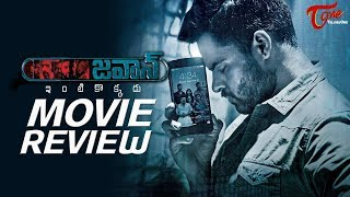 Jawaan Review | Sai Dharam Tej | Mehreen Pirzada | Dil Raju #JawaanMovieReview - TELUGUONE