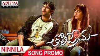 Ninnila Song Promo | Tholi Prema Songs | Varun Tej, Raashi Khanna | SS Thaman - ADITYAMUSIC