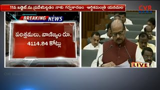 LIVE : AP Minister Yanamala Ramakrishnudu Presents Vote on Account Budget in Assembly | CVR News - CVRNEWSOFFICIAL