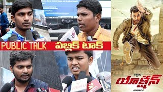 Vishal Action Movie Public Talk | Action Movie Public Response | #Vishal | #Tamanna - IGTELUGU