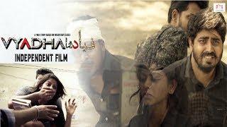 Vyadha Telugu independent Film 2019 | Directed by Samuel Sujeet Paul || IndiaGlitz Telugu - IGTELUGU