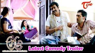 A Aa Movie Comedy Trailer | Nithiin, Samantha, Trivikram - TELUGUONE