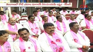 CM KCR Review Meeting on Irrigation Projects in Pragathi Bhavan | Hyderabad | CVR NEWS - CVRNEWSOFFICIAL
