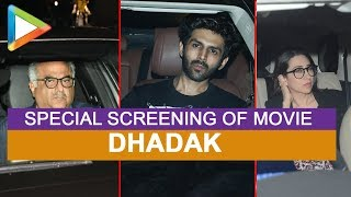 Dhadak special screening | Boney Kapoor | Karisma | Kartik Aaryan | many others - HUNGAMA