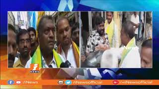 TDP Candidate Kuna Venkatesh Goud Confident About His Winning In Sanath Nagar | iNews - INEWS