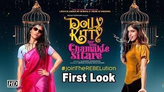 'Badass' Bhumi with 'Kickass' Konkona   'Dolly Kitty' First Look - BOLLYWOODCOUNTRY