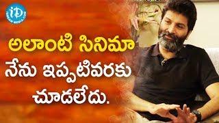 Director Trivikram Srinivas Praising Chelleli Kapuram Movie | Viswanadhamrutham Episode 1 - IDREAMMOVIES
