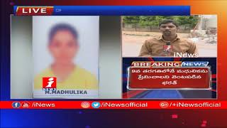 Madhulika Health Condition Stable After Ventilator Support Removes | Bharath Statement Recorded - INEWS