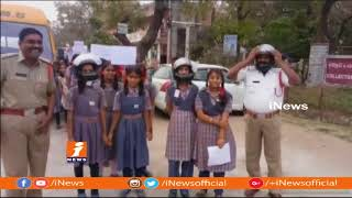 Students Participate Awareness Rally On Helmet In Nirmal | iNews - INEWS