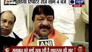 BJP MLAs Captain Abhimanyu Singh, Manohar Lal Khattar in close race to be Haryana CM - ITVNEWSINDIA