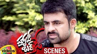 Sye Shravan Plans to Ends Jyothi Sethi life | Happy Birthday Telugu Movie Scenes - MANGOVIDEOS