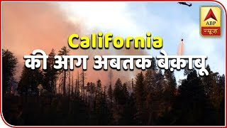 California wildfires: Death toll reaches 56 | Namaste Bharat - ABPNEWSTV