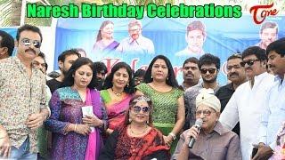 Actor Naresh Birthday Celebrations - TELUGUONE