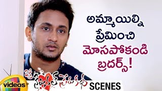 Priyanka Pallavi Ignores Manoj Nandam | Oka Criminal Prema Katha Telugu Movie Scenes | Mango Videos - MANGOVIDEOS
