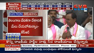 KCR Controversial Comments On AP CM Chandrababu Naidu | Telangana Bhavan | CVR News - CVRNEWSOFFICIAL