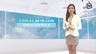 [날씨정보] 06월 26일 11시 발표